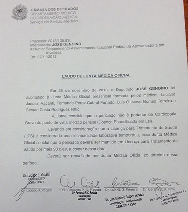GenoinoLaudoMarcioFalcaoFolha